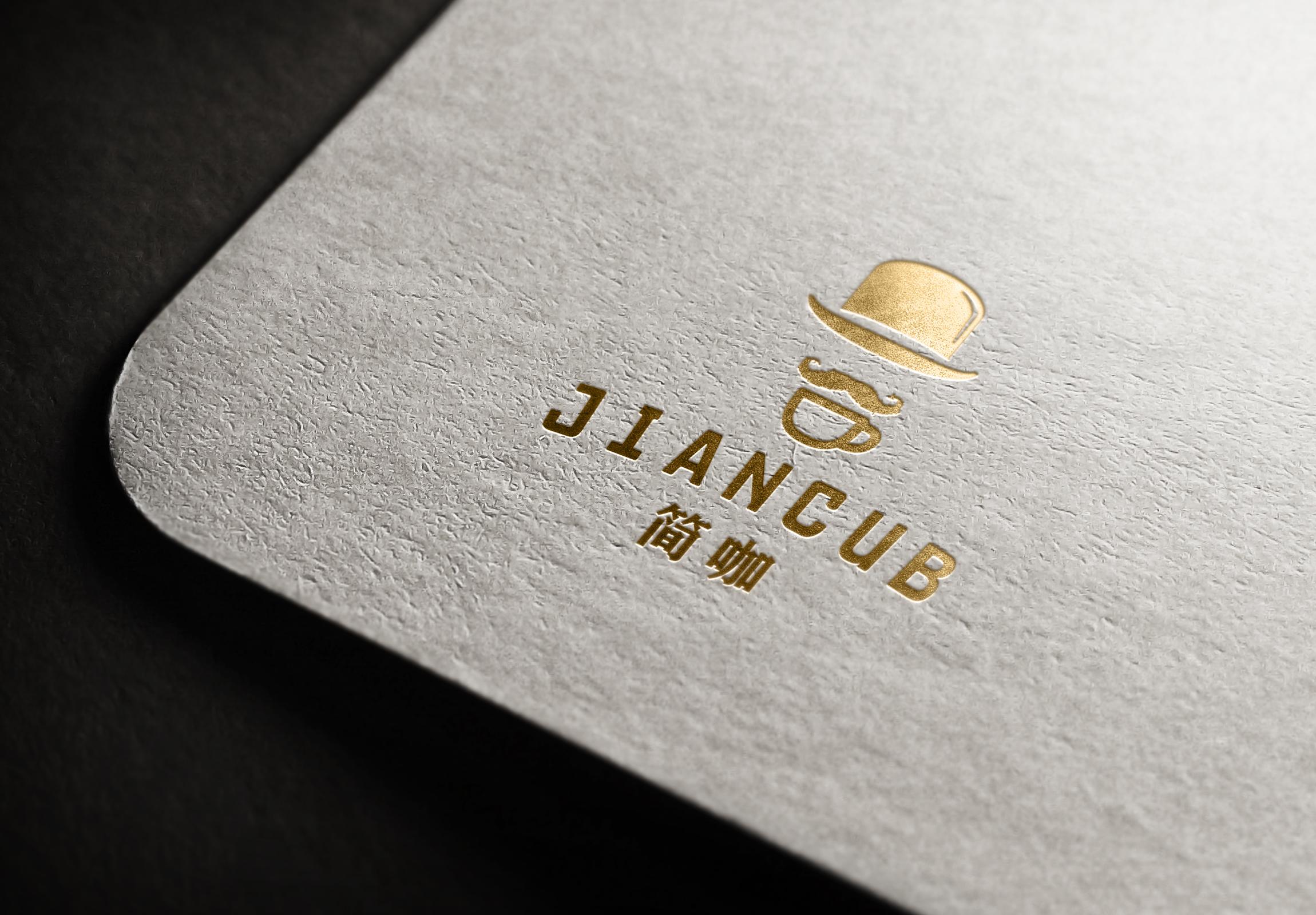中英文电商Logo_3030195_k68威客网