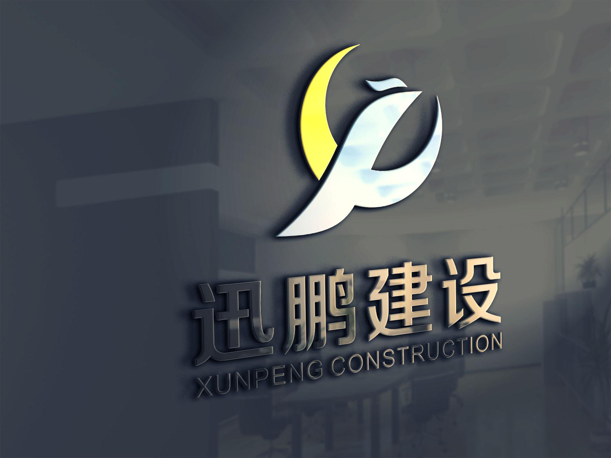 公司logo设计_3022329_k68威客网