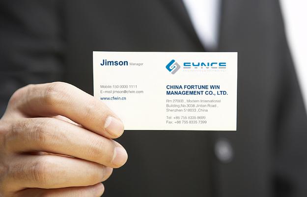 工程制造公司VI升级和Logo应用设计_3024200_k68威客网