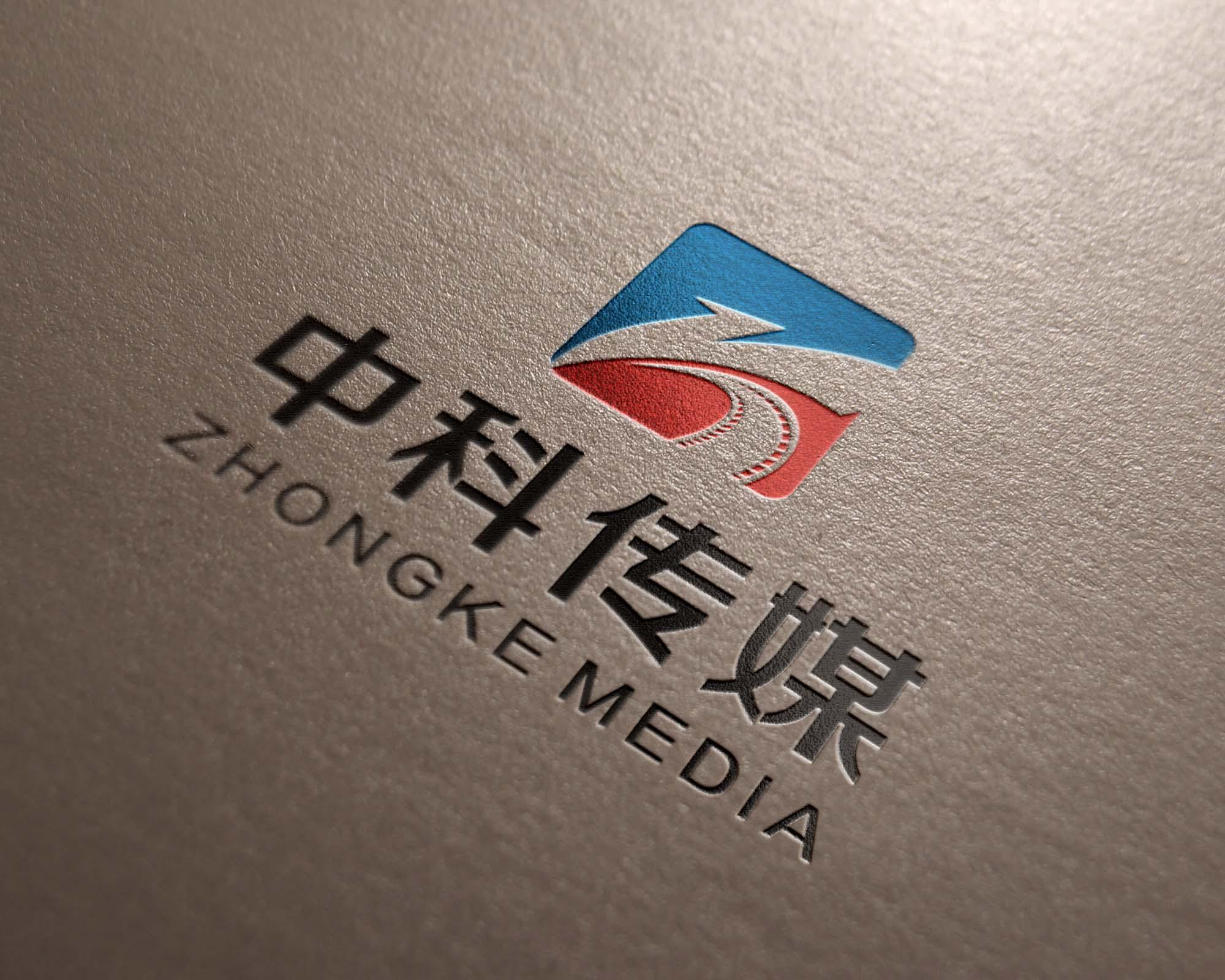 中英文LOGO 设计_3025661_k68威客网