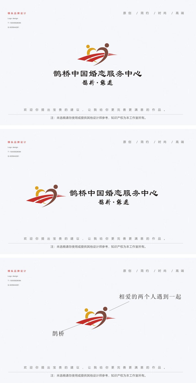 公司logo�O�_3026020_k68威客�W
