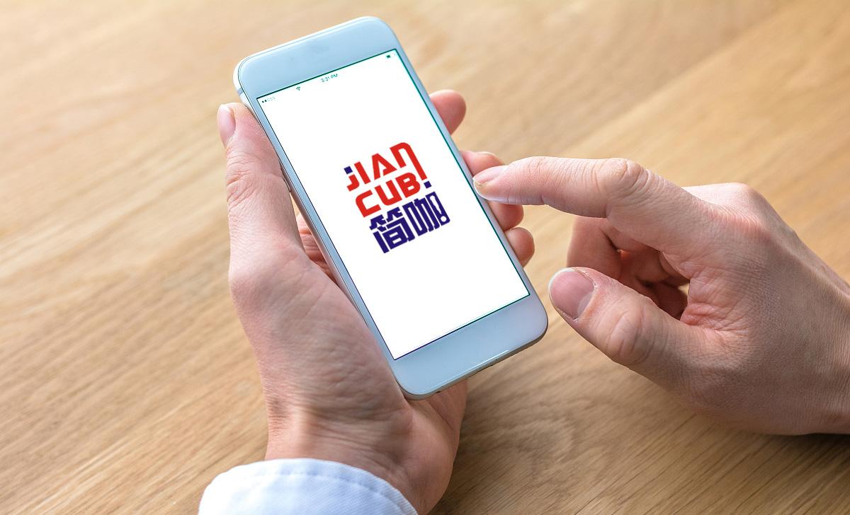 中英文电商Logo_3030209_k68威客网