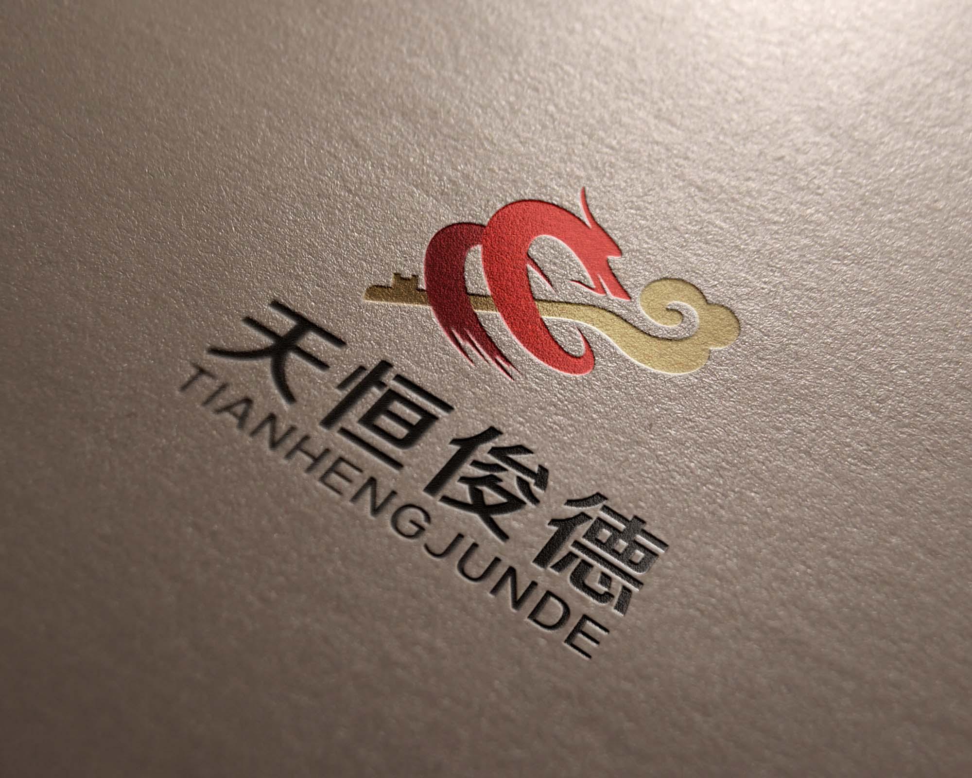 北京天恒俊德物业管理有限公司LOGO_3030282_k68威客网