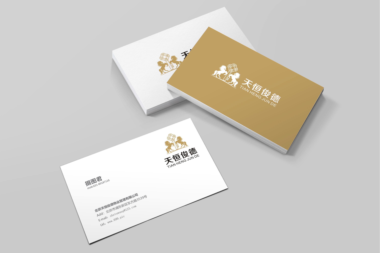 北京天恒俊德物业管理有限公司LOGO_3030319_k68威客网