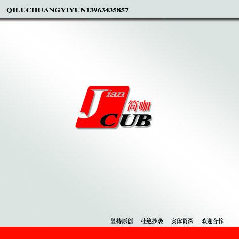 中英文电商Logo_3030241_k68威客网