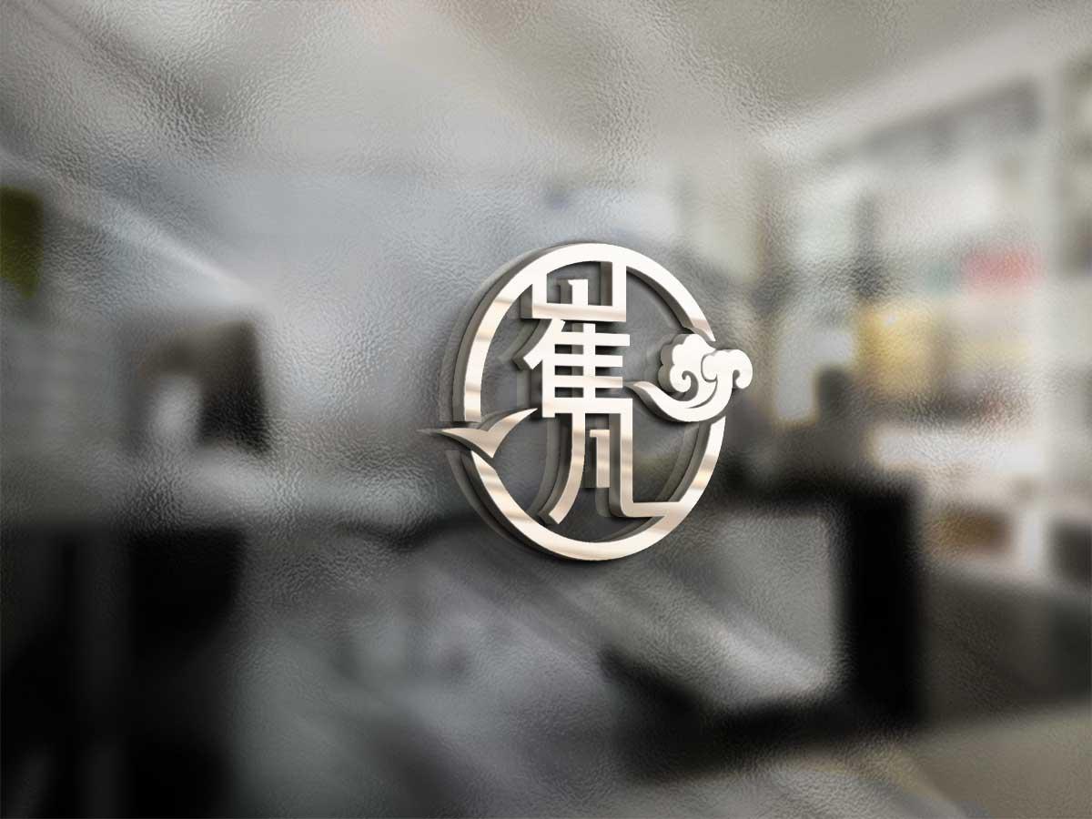 两个字的图案logo_3027230_k68威客网