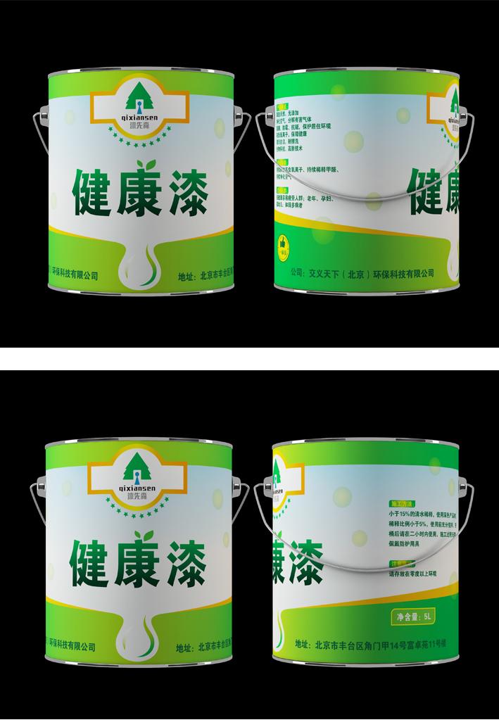 产品外包装设计_3022526_k68威客网