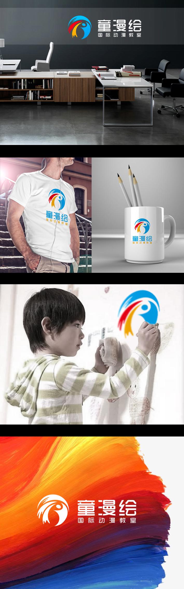 征集logo_3022682_k68威客网