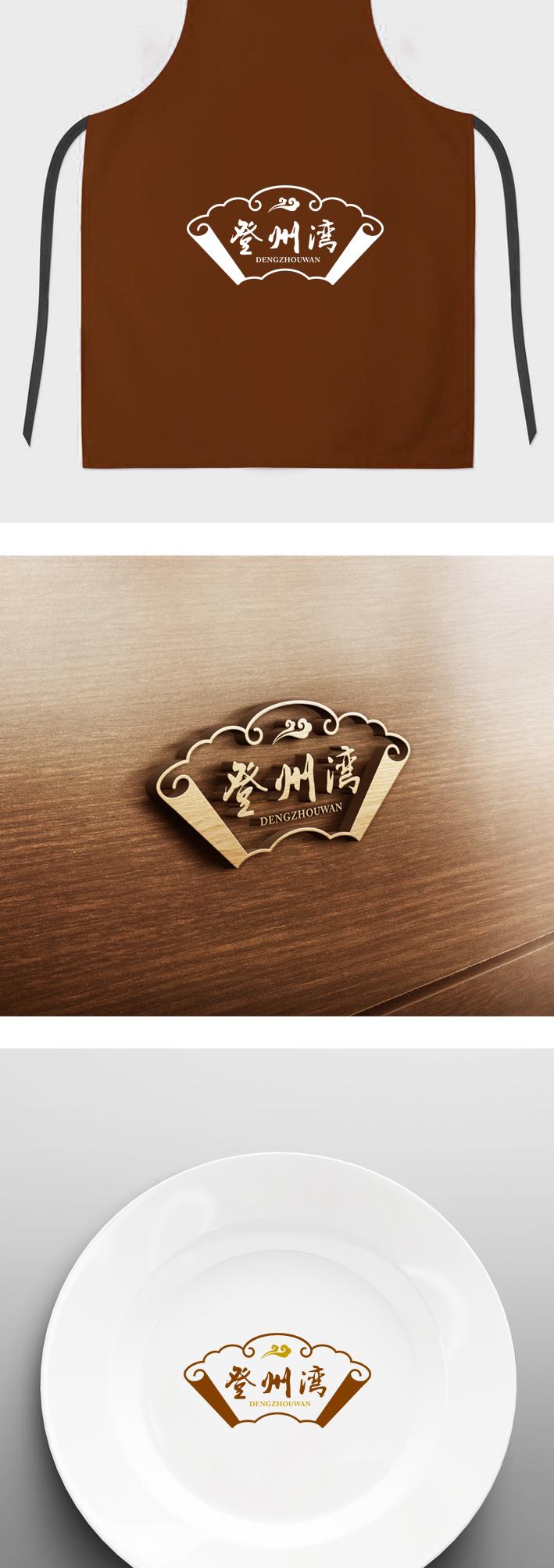 餐厅LOGO设计_3023592_k68威客网