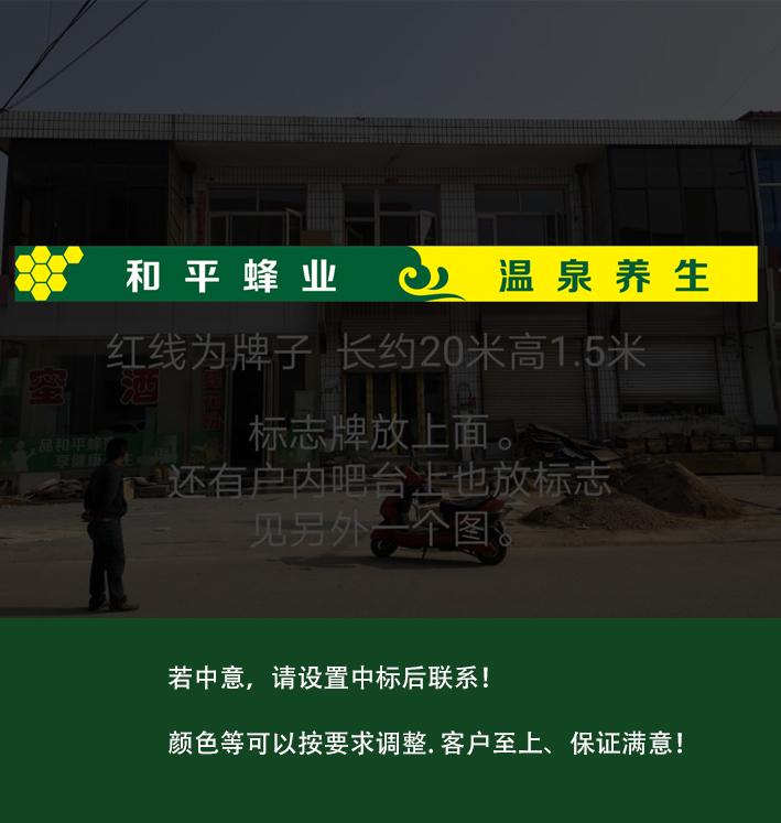 祖传店铺logo设计_3024027_k68威客网