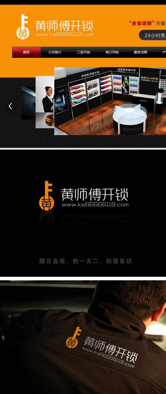 �S��傅�_�i�W站logo�O� (5天完成)_3024262_k68威客�W