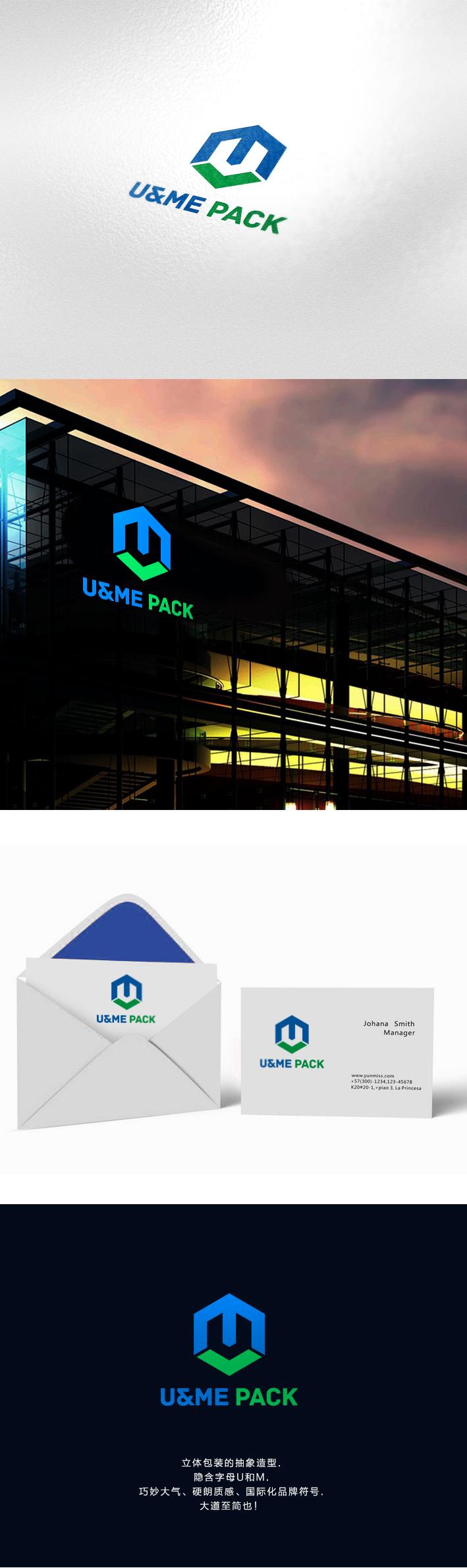 包装公司logo设计_3024655_k68威客网
