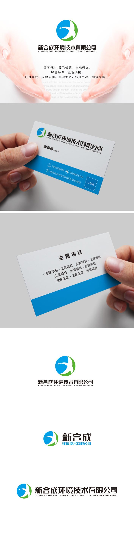 设计LOGO、公司名称字体及名片_3027148_k68威客网