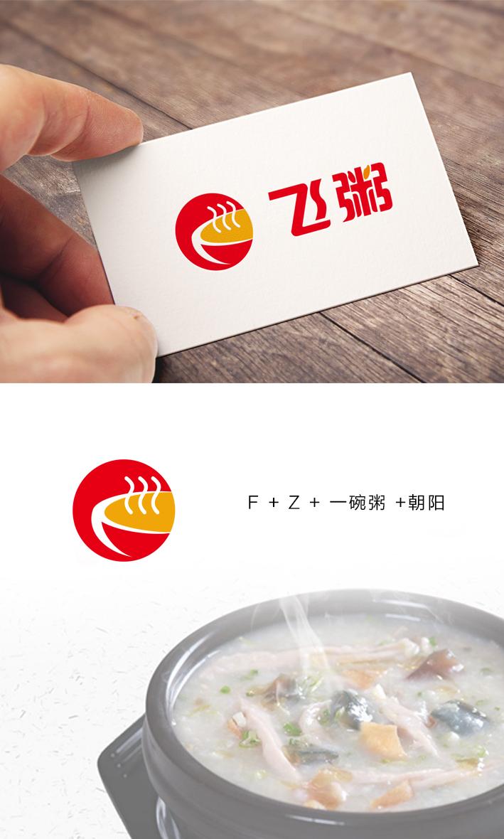 """中式快餐""""�w粥""""logo徽�嗽O�_3029132_k68威客�W"""