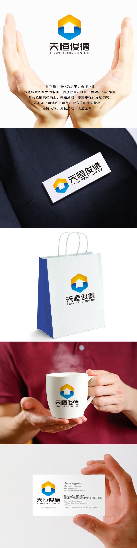 北京天恒俊德物业管理有限公司LOGO_3030386_k68威客网