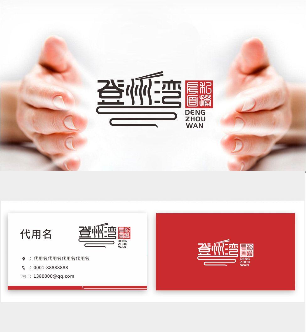 餐厅LOGO设计_3023553_k68威客网