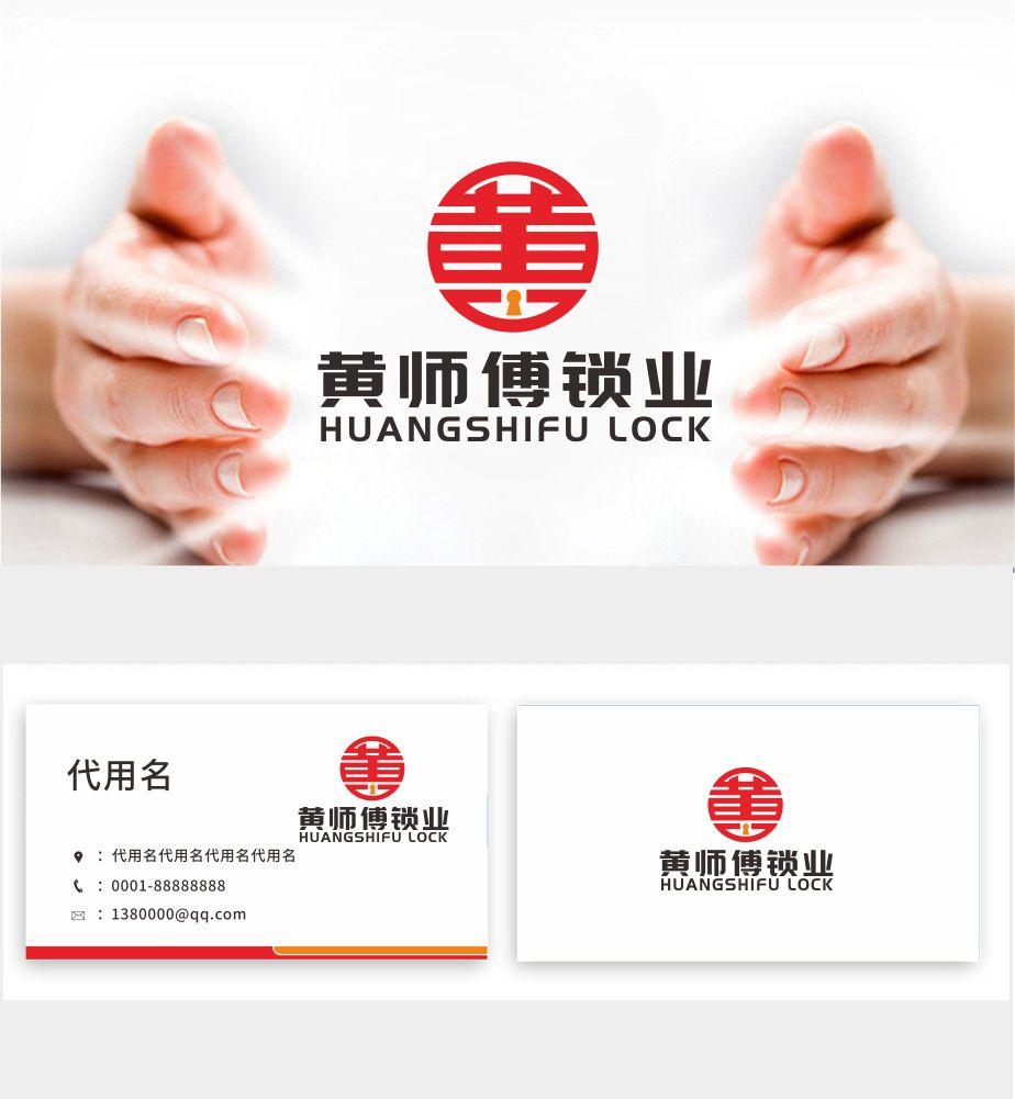 �S��傅�_�i�W站logo�O� (5天完成)_3024220_k68威客�W
