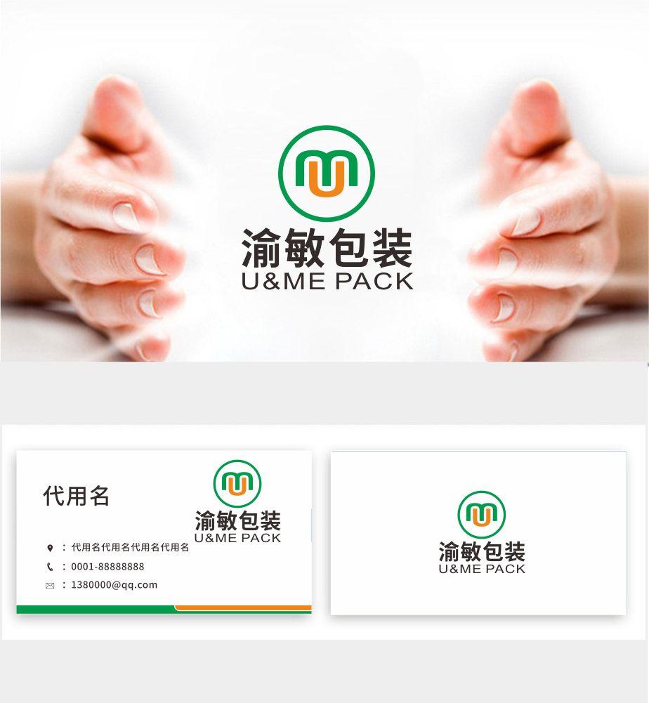 包装公司logo设计_3024609_k68威客网