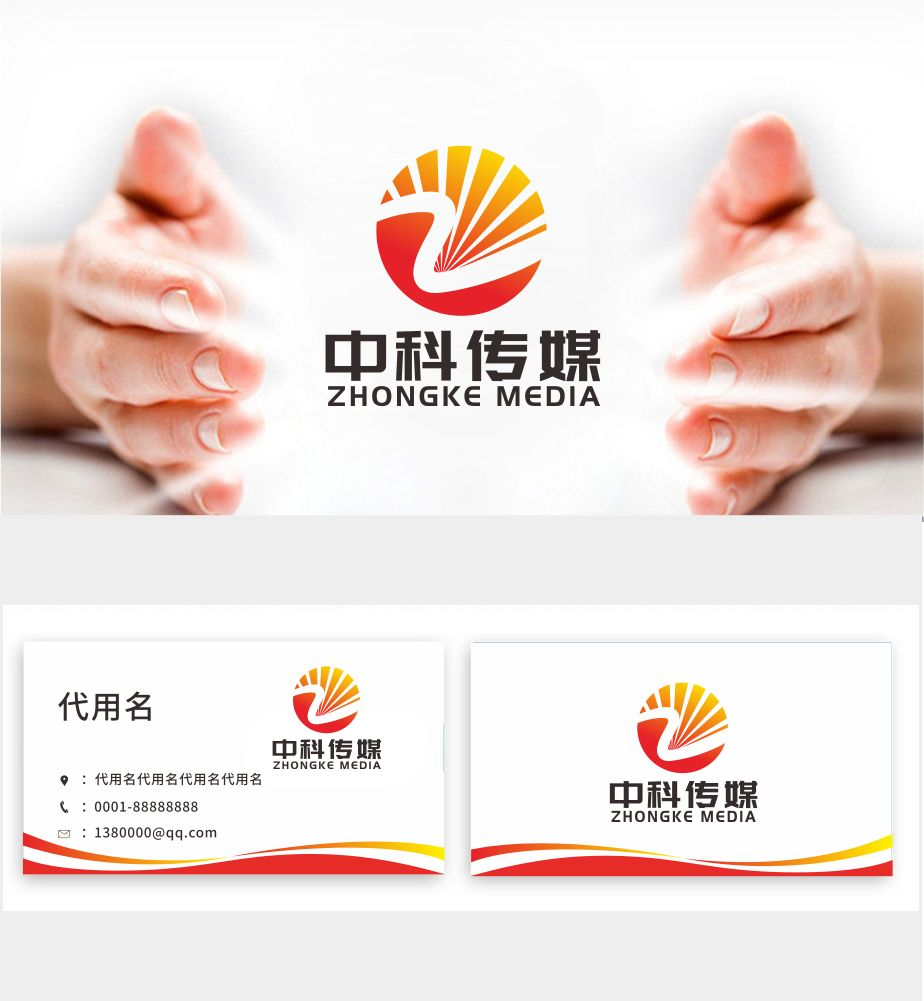 中英文LOGO 设计_3025506_k68威客网