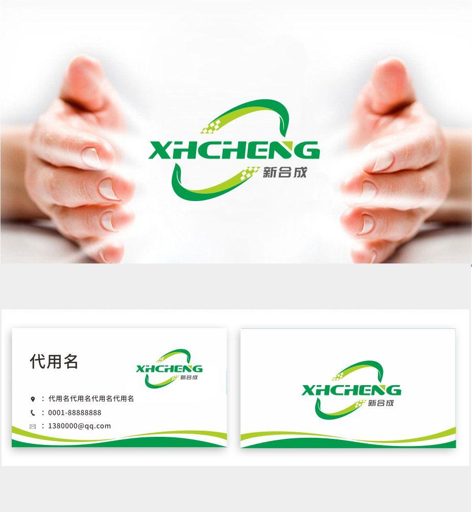 设计LOGO、公司名称字体及名片_3027151_k68威客网