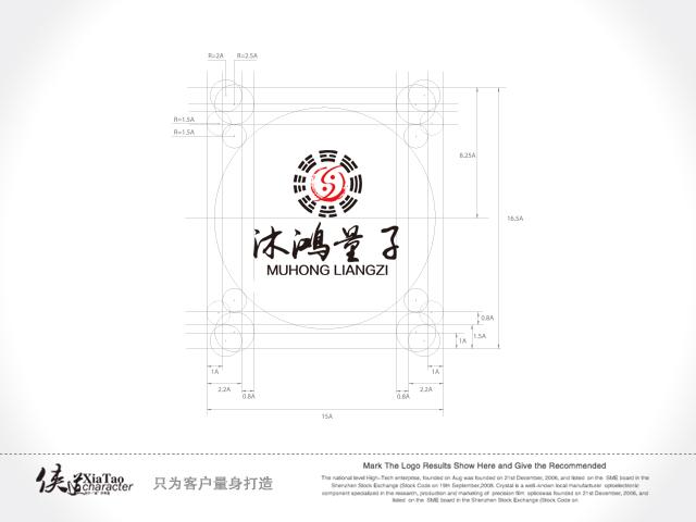 沐鸿量子logo设计_3021327_k68威客网