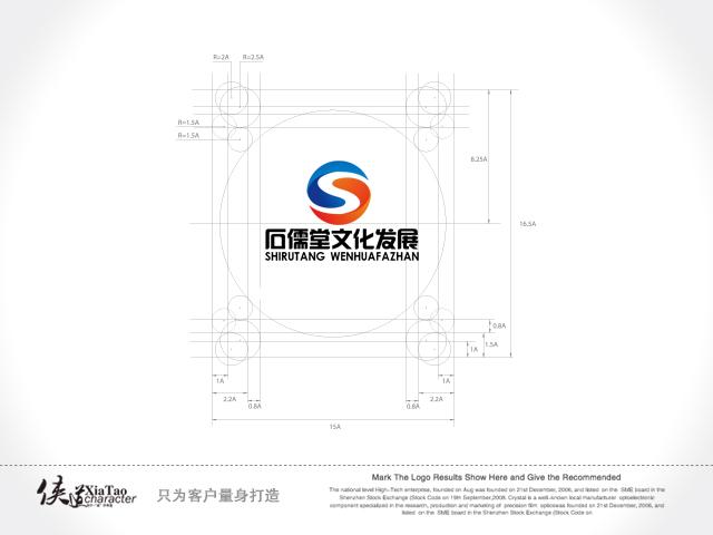 logo设计_3021707_k68威客网