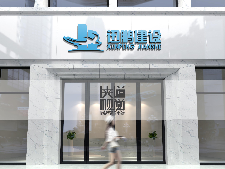 公司logo设计_3022051_k68威客网