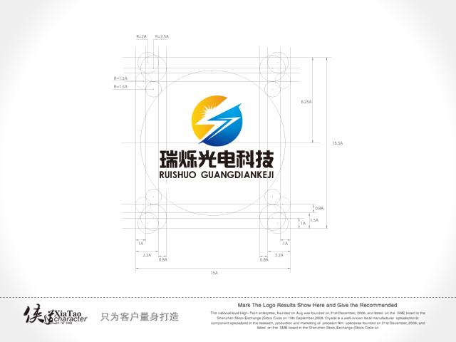 设计光电公司LOGO_3022463_k68威客网