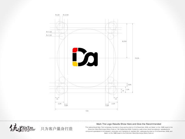 Logo修改或设计+网站小图标_3027225_k68威客网