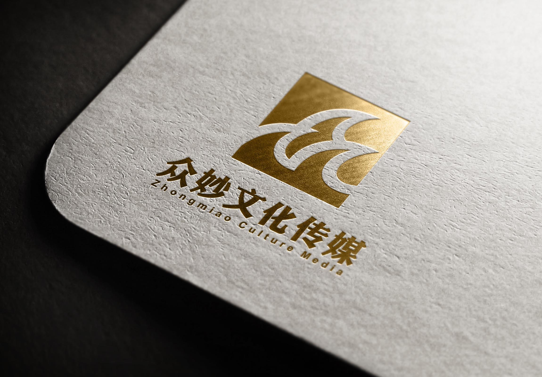 威客 龙江设计 的稿件