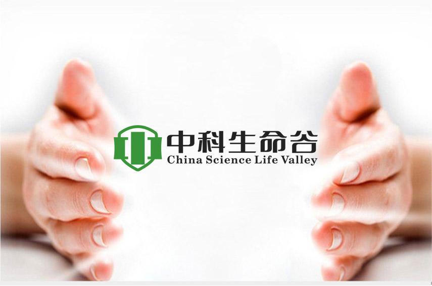 中科生命谷科技LOGO设计_3021510_k68威客网