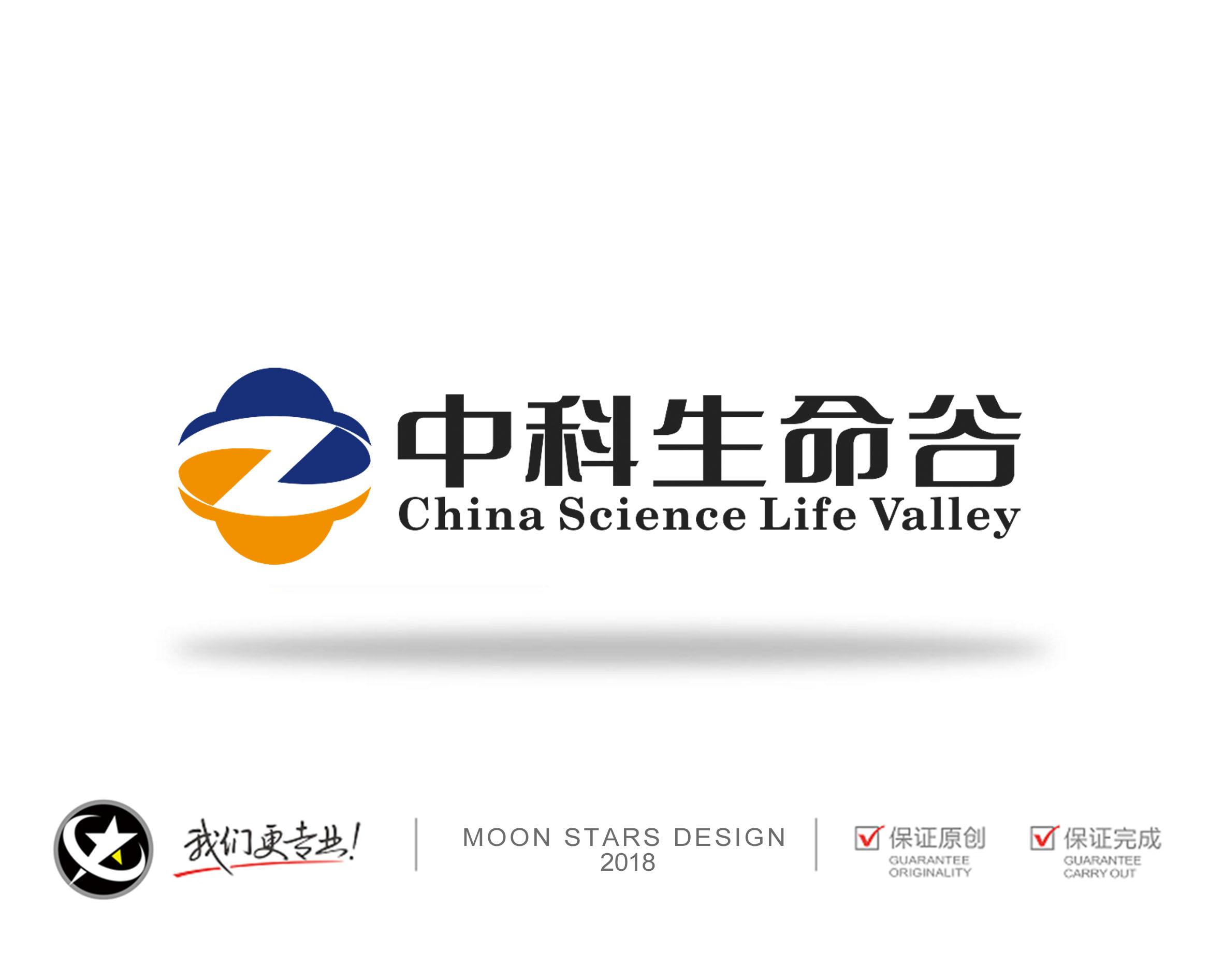 中科生命谷科技LOGO设计_3021512_k68威客网