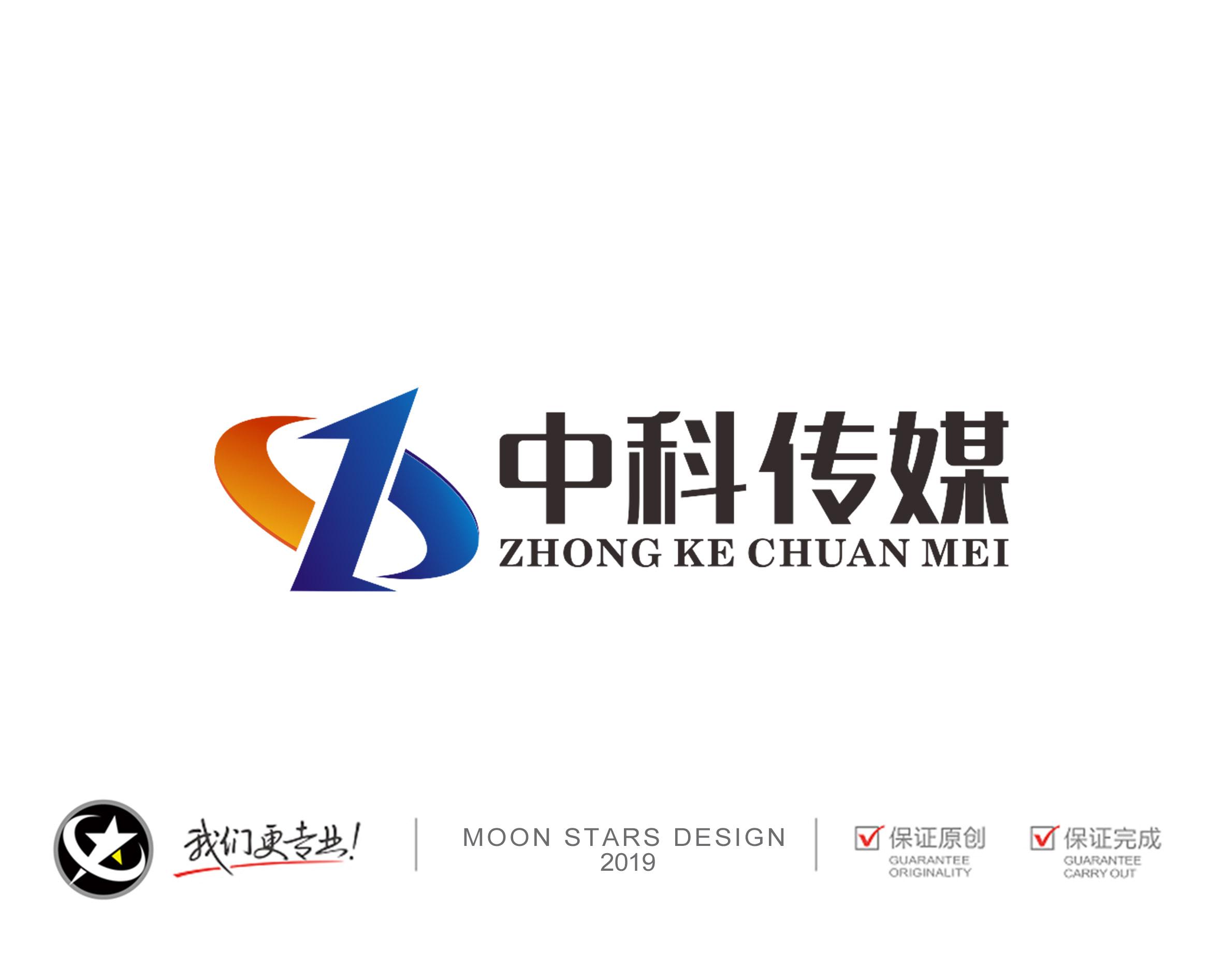 中英文LOGO 设计_3025559_k68威客网