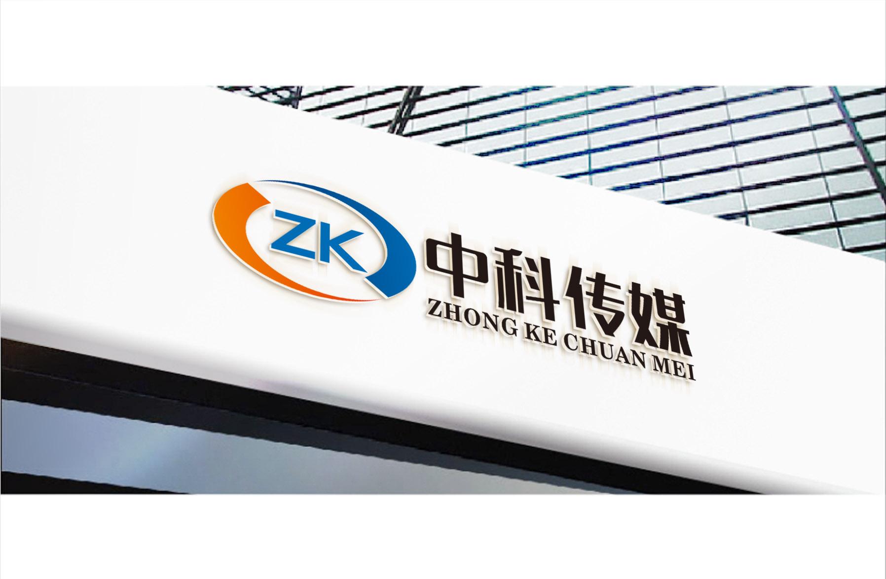 中英文LOGO 设计_3025561_k68威客网