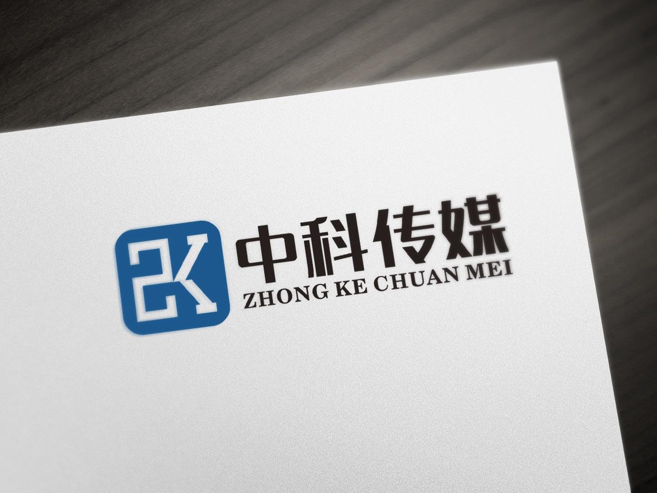 中英文LOGO 设计_3025566_k68威客网