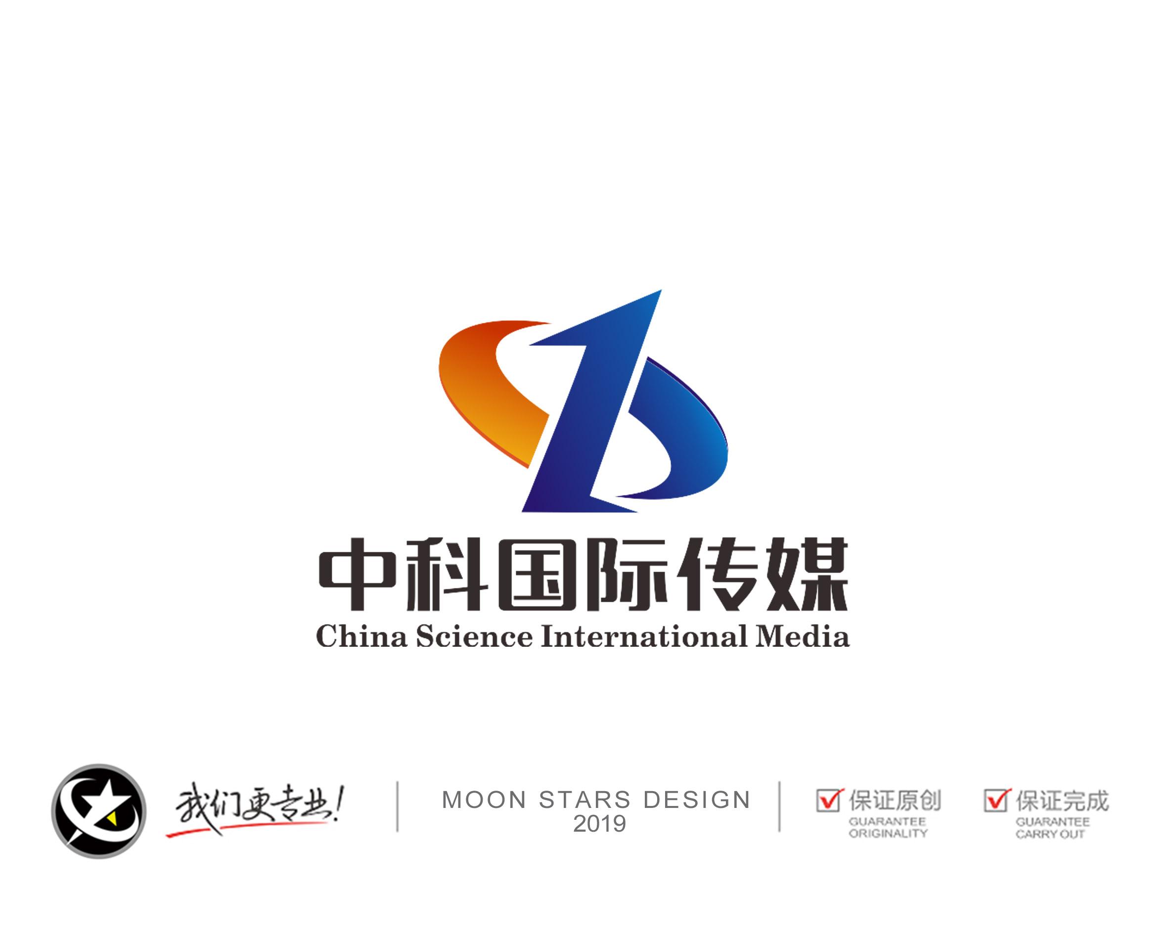 中英文LOGO 设计_3025685_k68威客网