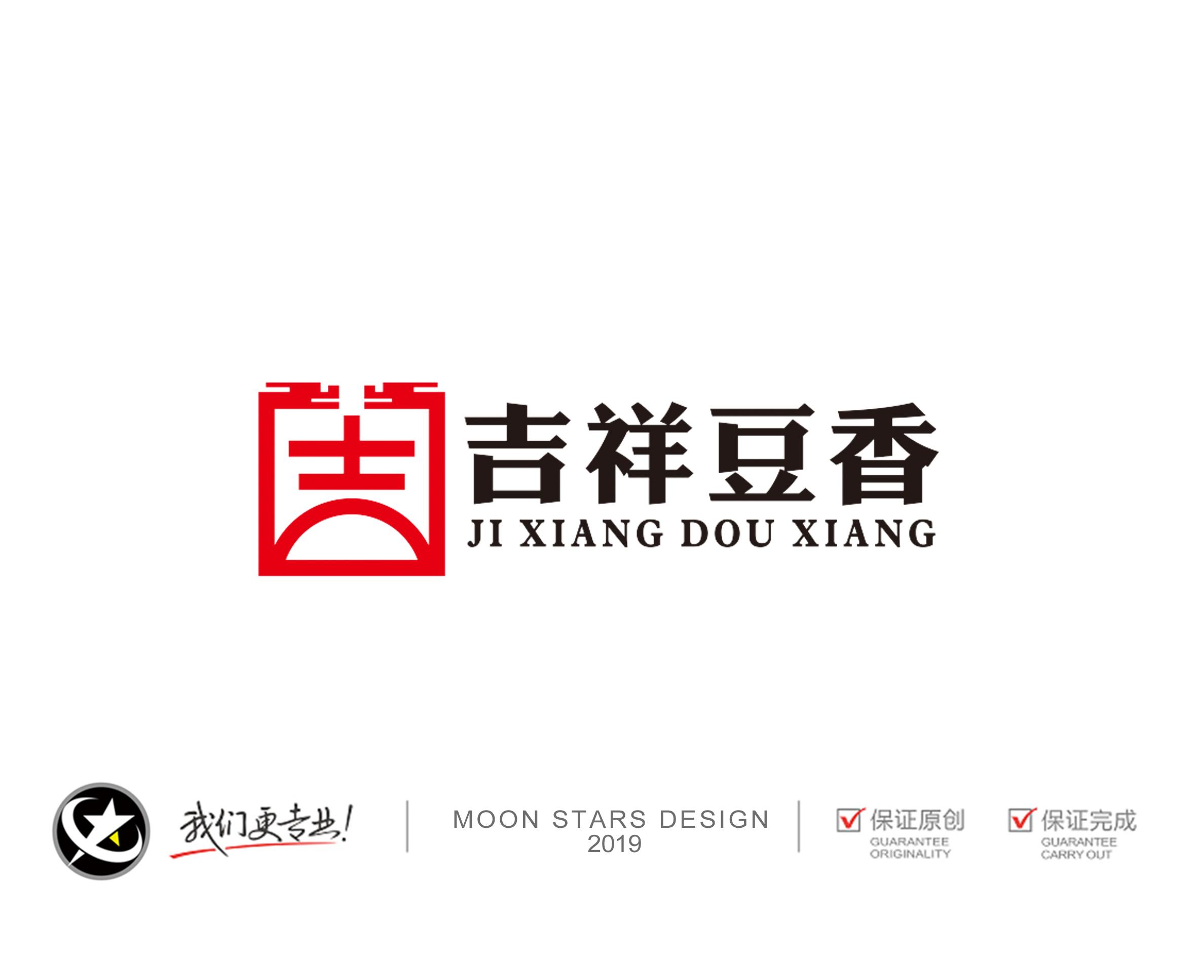 Logo设计_3025776_k68威客网