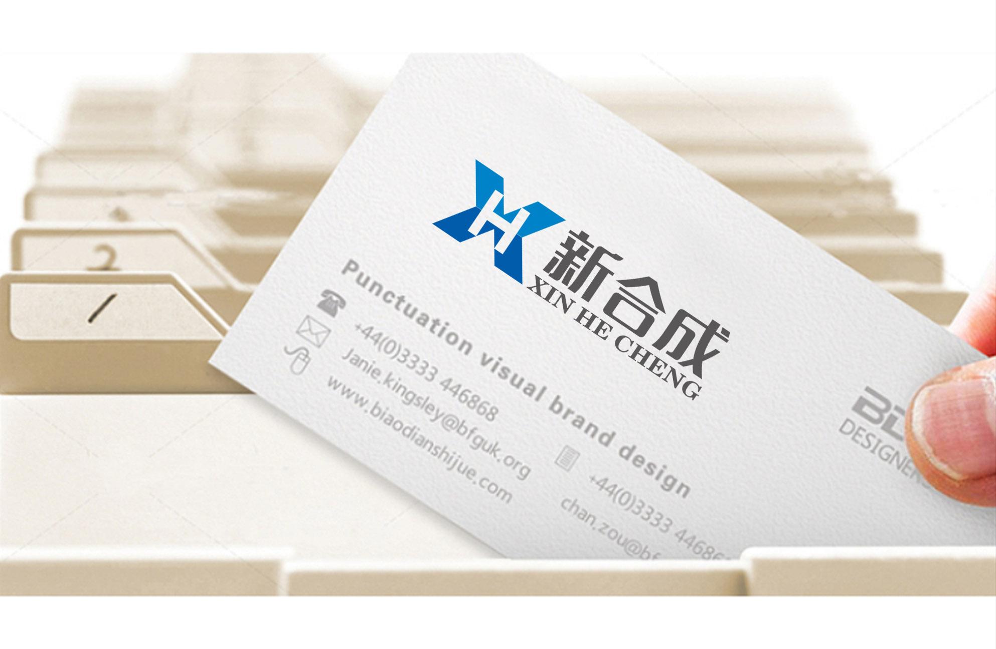 设计LOGO、公司名称字体及名片_3027132_k68威客网