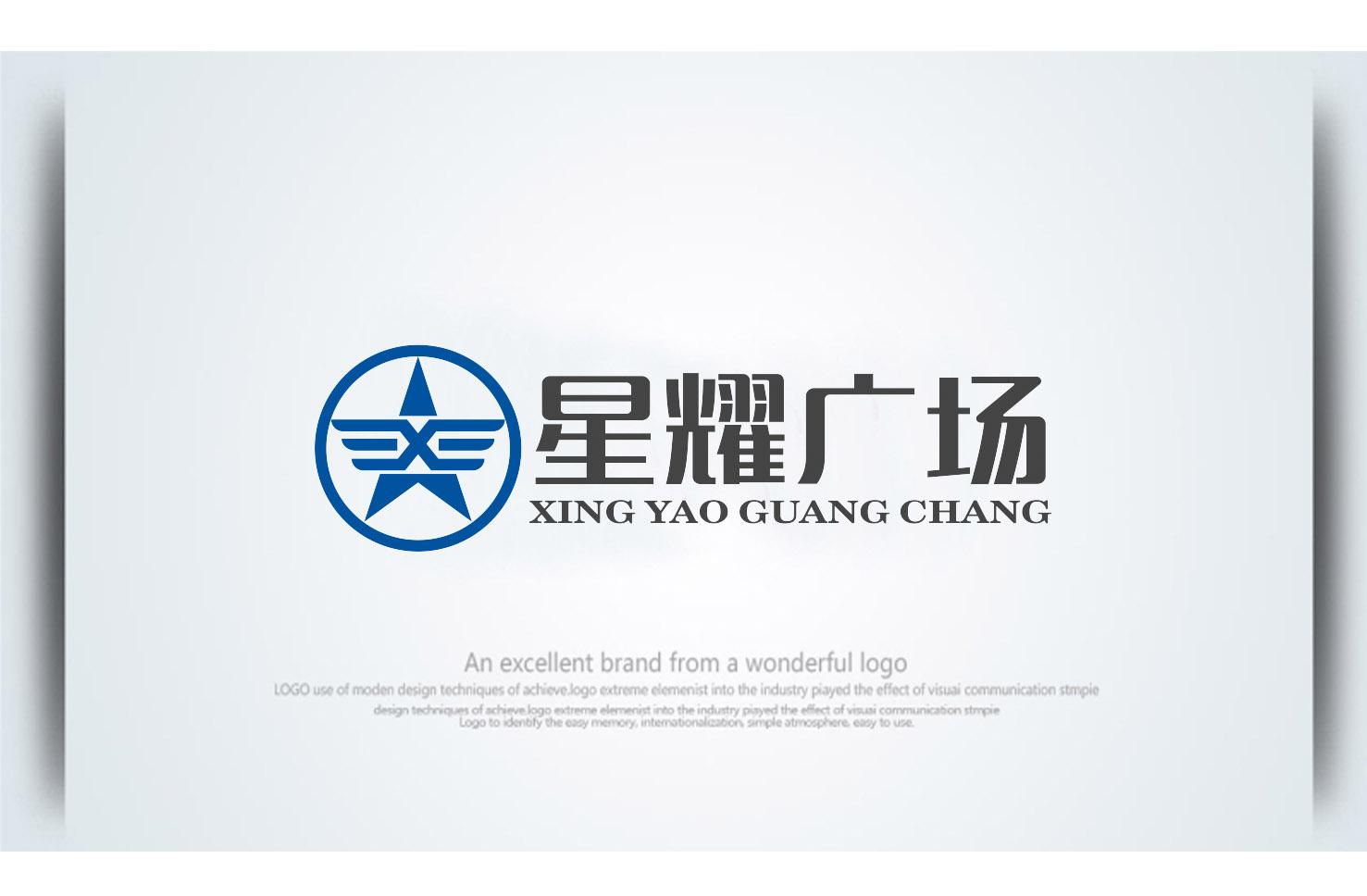 星耀广场Logo设计_3027415_k68威客网