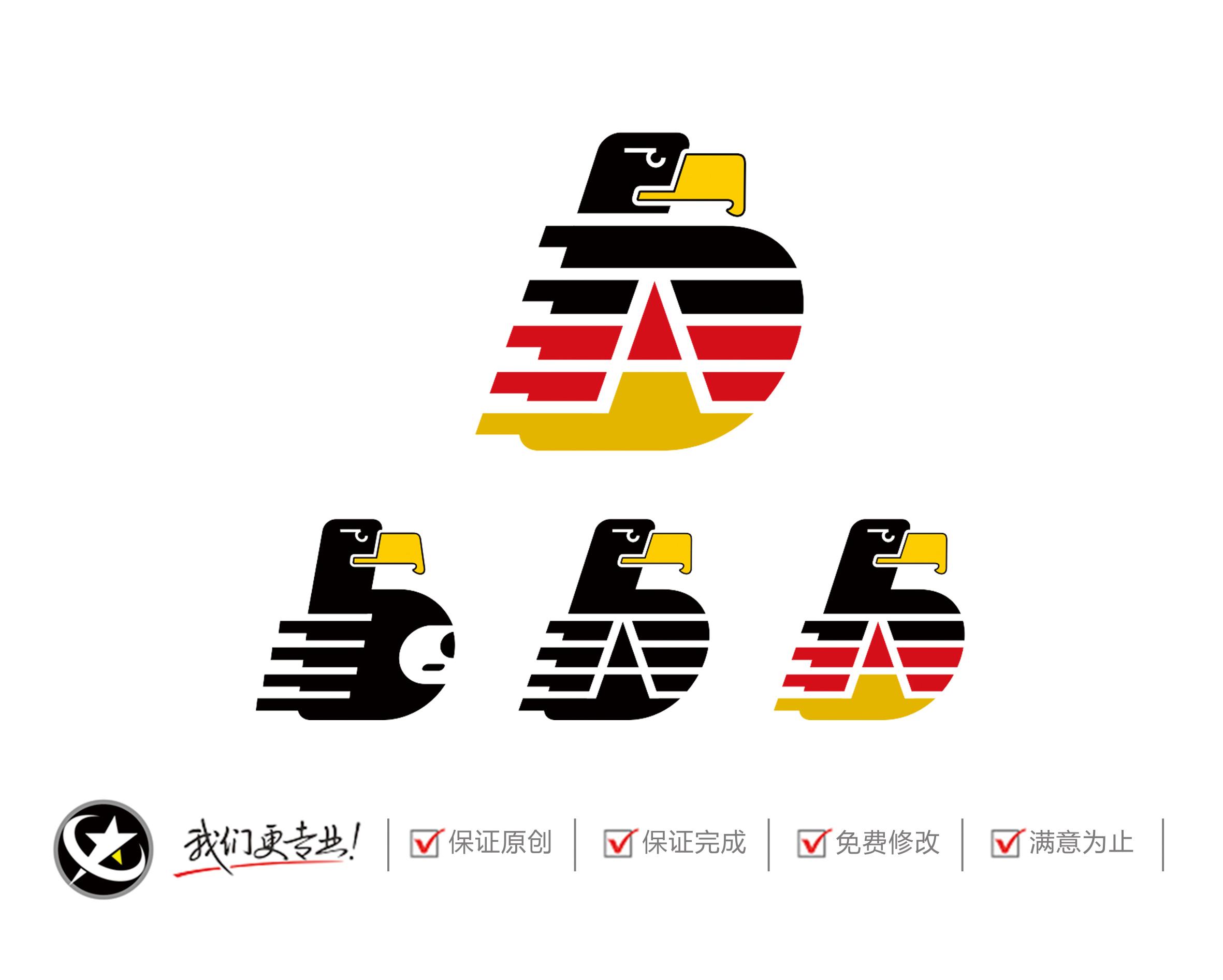 Logo修改或设计+网站小图标_3027562_k68威客网