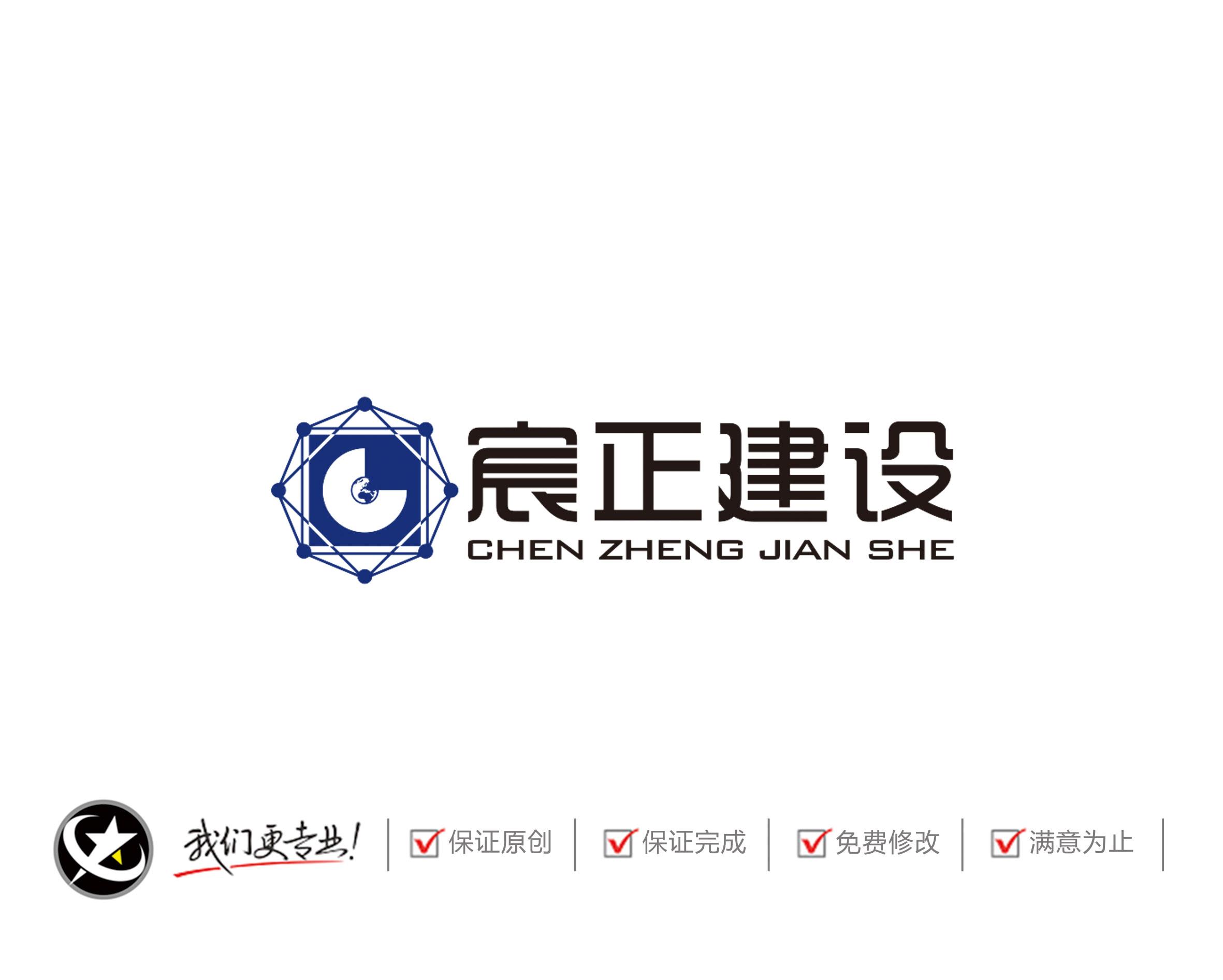 logo设计_3028051_k68威客网