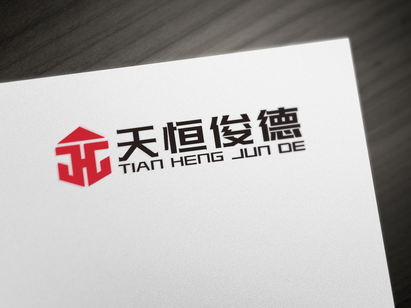北京天恒俊德物业管理有限公司LOGO_3030371_k68威客网