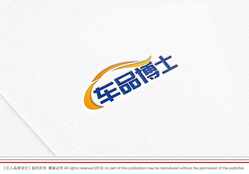 车品博士LOGO设计_3021026_k68威客网