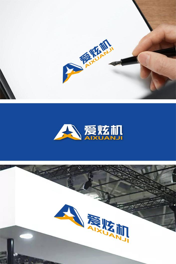 商标LOGO设计(用于注册商标)_3025431_k68威客网