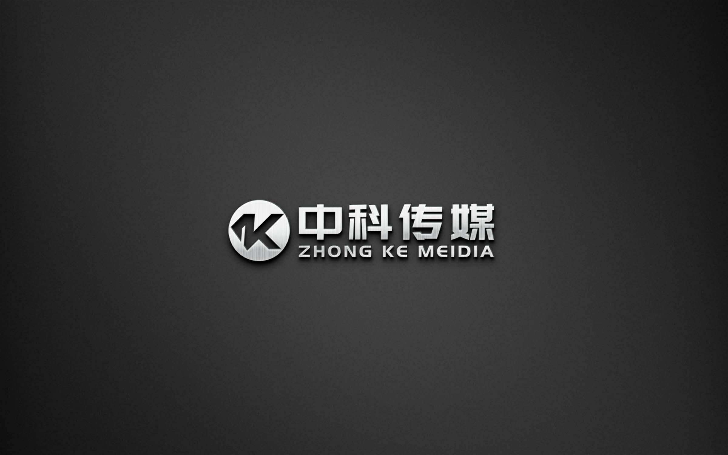中英文LOGO 设计_3025593_k68威客网