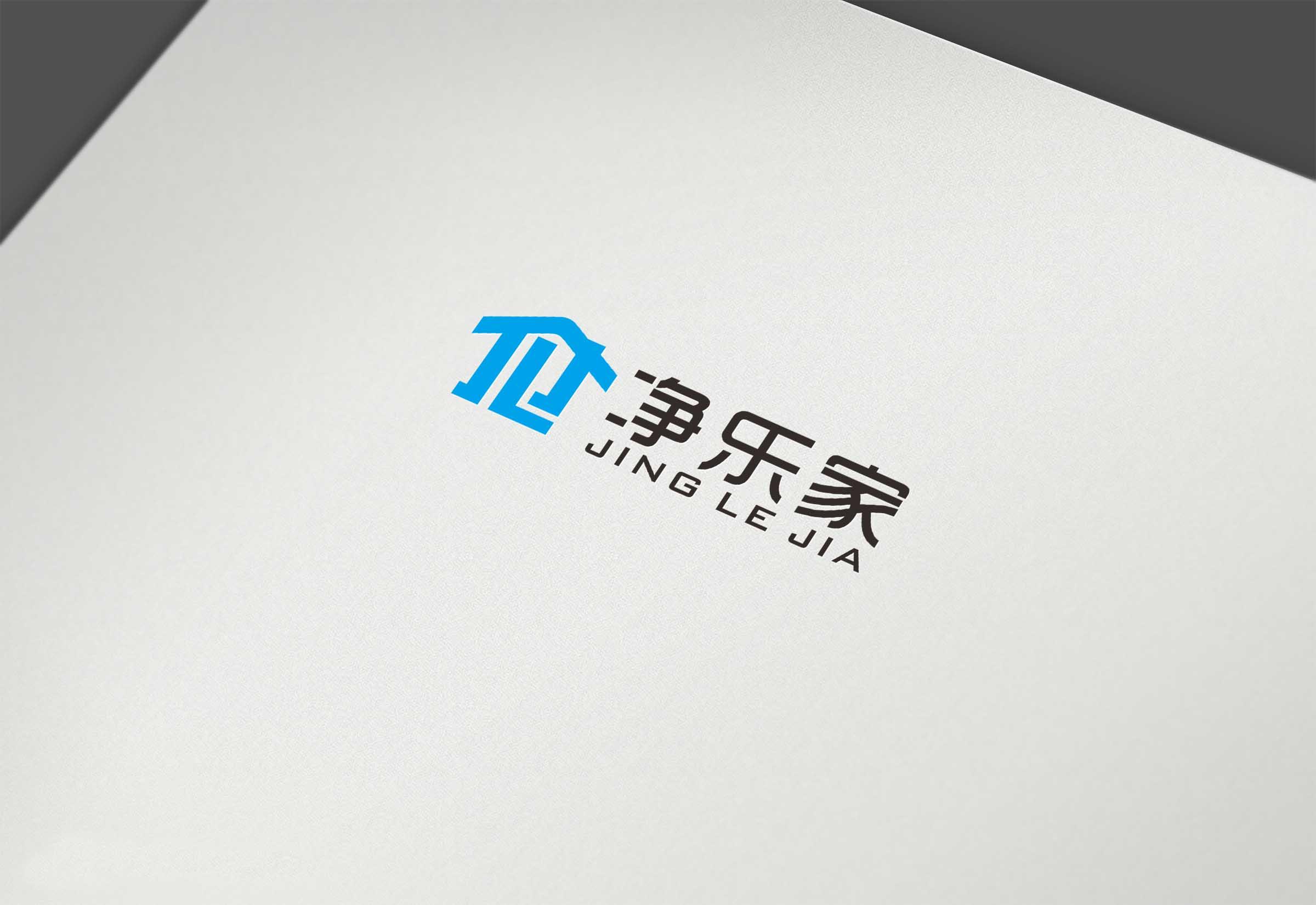 "�h保�O�涔�司征集""��芳摇�LOGO�O�_3026753_k68威客�W"