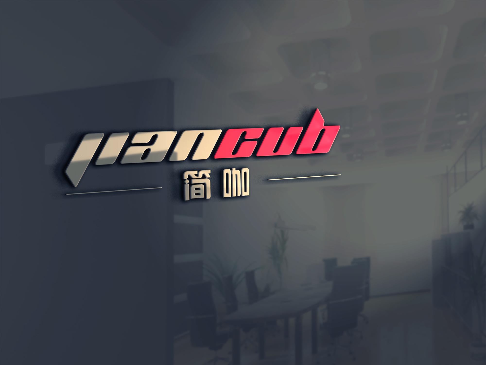 中英文电商Logo_3030205_k68威客网