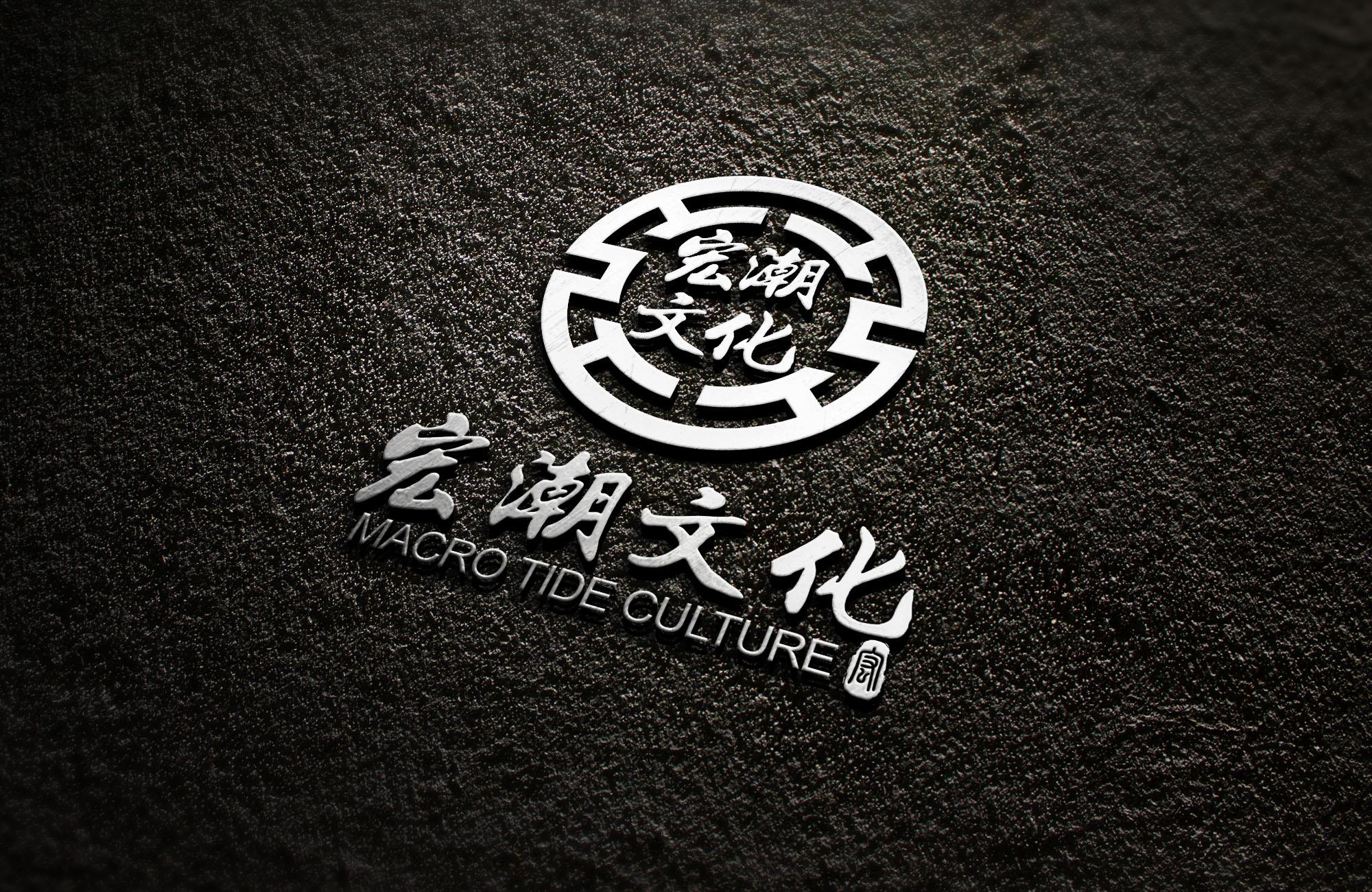 Logo及印章图案设计_3021276_k68威客网