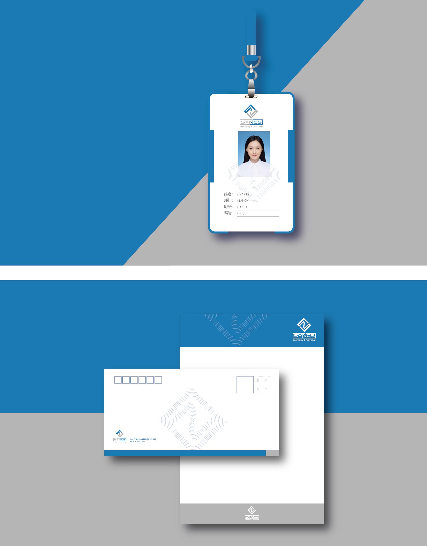 工程制造公司VI升级和Logo应用设计_3024812_k68威客网