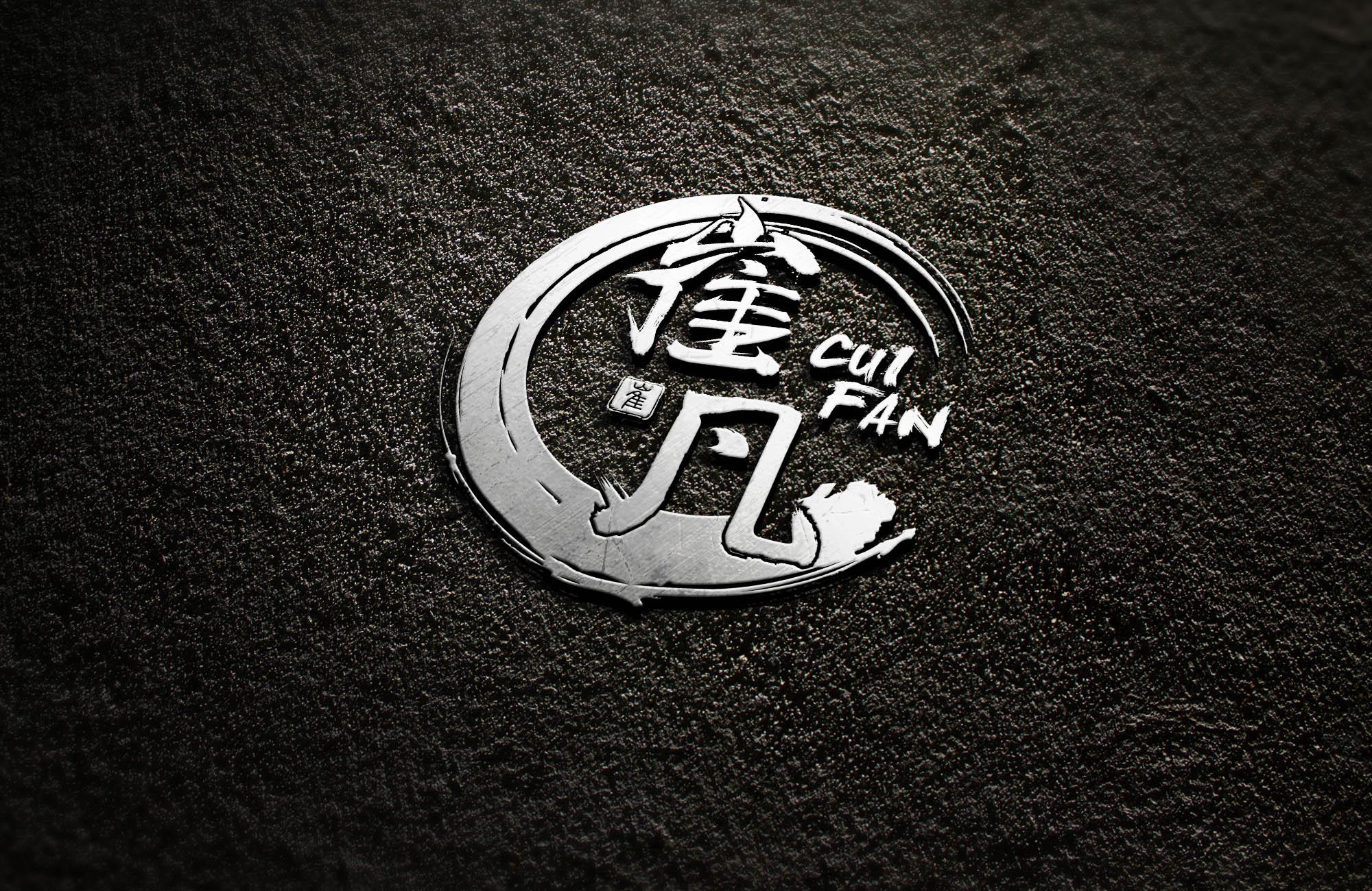两个字的图案logo_3027251_k68威客网